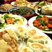 珍味館 上野御徒町店のおすすめ料理2