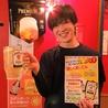 大衆居酒屋 仙臺よさこい 仙台国分町のおすすめポイント3