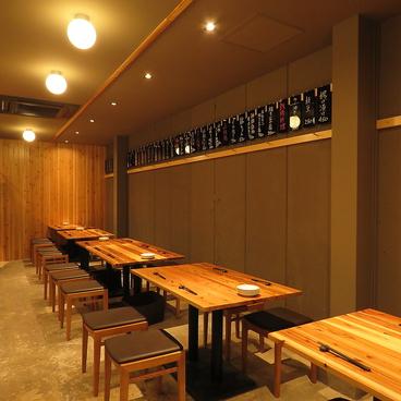 鉄板焼き豆腐と飛騨高山料理 ござるさ 岐阜駅前店の雰囲気1