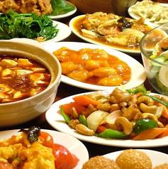 趙家西安刀削麺 津島店の写真