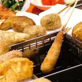 串家物語 ピオレ姫路のおすすめ料理3