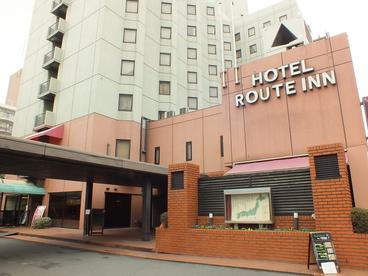 ホテルルートイン 東京東陽町の雰囲気1