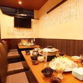居酒屋 Dining 楽ZENきわきの雰囲気2