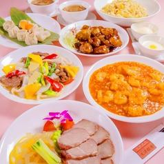 天津飯店 コクーンシティさいたま新都心店のコース写真