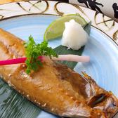 居酒屋 風都 ふうと FU~TOのおすすめ料理2