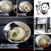 酒 海鮮 うどん izakaya 番長のおすすめ料理3