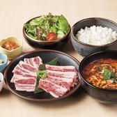 七輪房 川越店のおすすめ料理3