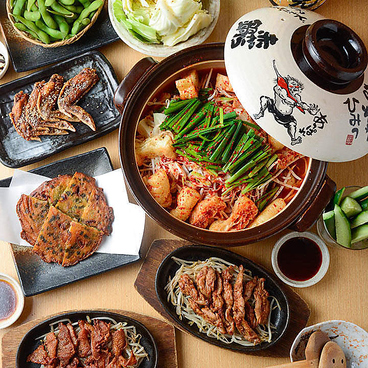 赤から 西梅田店のおすすめ料理1