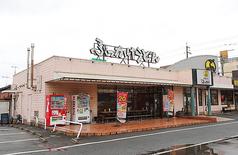 倉敷うどん ぶっかけふるいち 水島店の写真