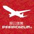 旅人酒場 PARADIZUM パラディズム 宇都宮店のロゴ