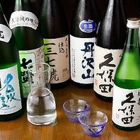 プレミアムな日本酒揃ってます。