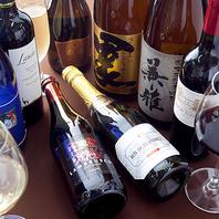 梅田で飲み放題付きコースをお探しなら当店へ。
