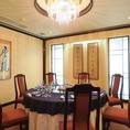 個室のお部屋に一室一室中国の都市の名前が付けられています。各部屋少しずつテイストの違う中国本場風の空間となっています。