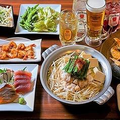 居酒屋 手羽先 まつい 新横浜店のおすすめ料理1