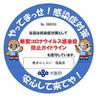 野菜巻き串と焼き鳥 巻きんしゃい 福島店のおすすめポイント3