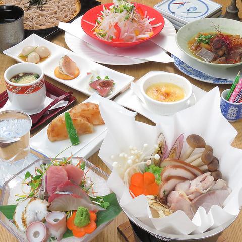 【和食×フレンチ】旬の海鮮やフォアグラを楽しむ《全9品》3700円コース