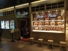 Pasta de Pasta ミント神戸店の写真