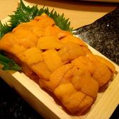 うず潮屋 関内店のおすすめ料理3