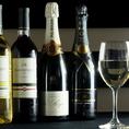 食事に合うワインも取り揃えております。