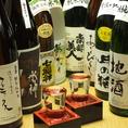 岩手の地酒はもちろん、季節ごとの日本酒も仕入れております!