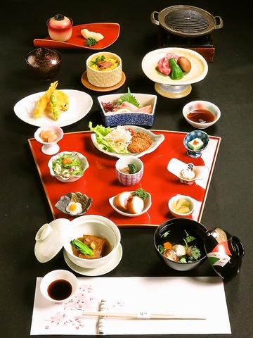 日本料理 縁粋