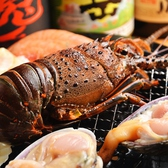 金山居酒屋 あんごさくのおすすめ料理3