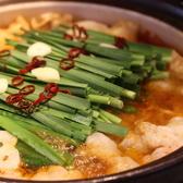 赤から 亀田店のおすすめ料理3