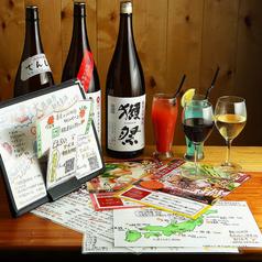 九州料理 焼き鳥 焼きの地鶏屋 船橋店のおすすめドリンク2