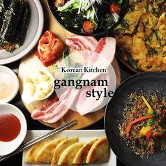 本場韓国料理 カンナム スタイル gangnam styleの写真
