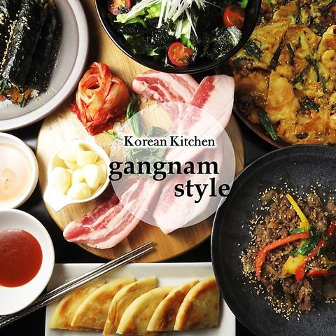 洗練されたデザイナーズ空間で韓国料理を楽しむ♪
