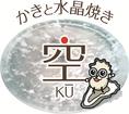 空の看板キャラクター『波乗りカッキ―』!