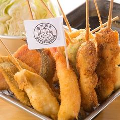串だおれ 新橋3号店のおすすめ料理1
