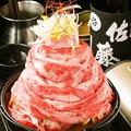 料理メニュー写真【肉のオカダ】 肉鍋セット(お肉200g/1人前)