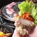 料理メニュー写真TOKYO X サムギョプサル