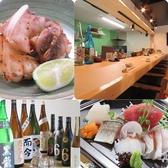 和食dining 米倉の詳細