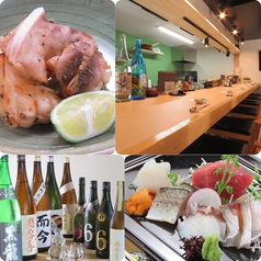 和食dining 米倉の写真