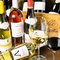 季節ごとにワインは入れ替えております。