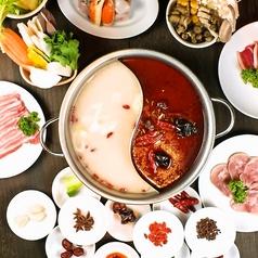 中国料理 レッドランタン Red Lanternのおすすめ料理1