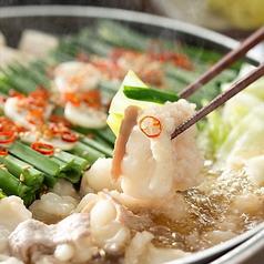 九州男児のうまいもん OkiDoki おきどき 吹上のおすすめ料理1