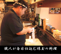職人が毎日仕込む珠玉の料理をどうぞ。