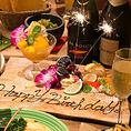 誕生日や記念日のお祝いに♪メッセージ入りデザートプレートご用意致します★