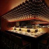 日本酒とおばんざいのお店 おざぶ 京都三条の雰囲気2