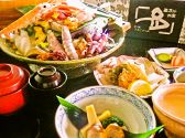 四季鮮菜 よし味の詳細