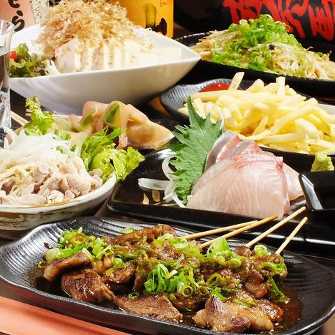 Teppanyaki Izakaya Yu image