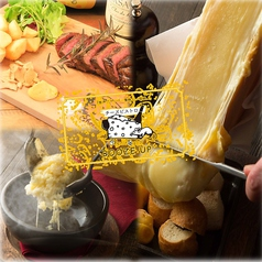 Cheese Bistro BOOZE UP チーズビストロブーズアップ 伏見長者町店の写真