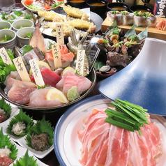 伊豆海道 三島南口店のコース写真