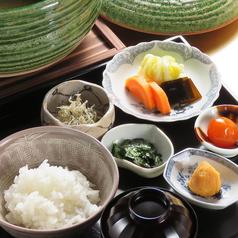 日本料理高やまの写真