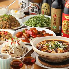 上海厨房 川崎店の写真