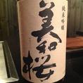 酒米の味を丁寧に引き出した純米吟醸酒は、旨味の乗ったどっしりとした芳醇酒。それも、酒米を苗から育て、それを酒として仕込むまでの心のこもった酒造りがなせる技といえます。一面に広がる広大な田園を、蔵主の坂田社長と見渡すと、美和桜の酒の味もより深いものに感じられるのです。