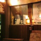 くふ楽 西船橋店の雰囲気3